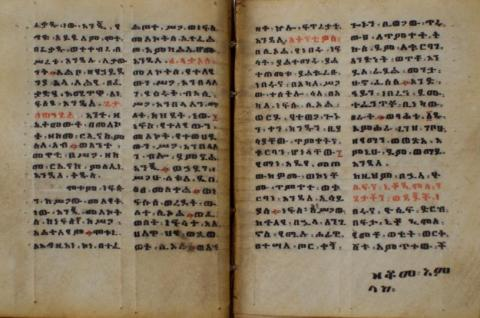 Undated Ethiopian scriptures, Sacred Arts Collection